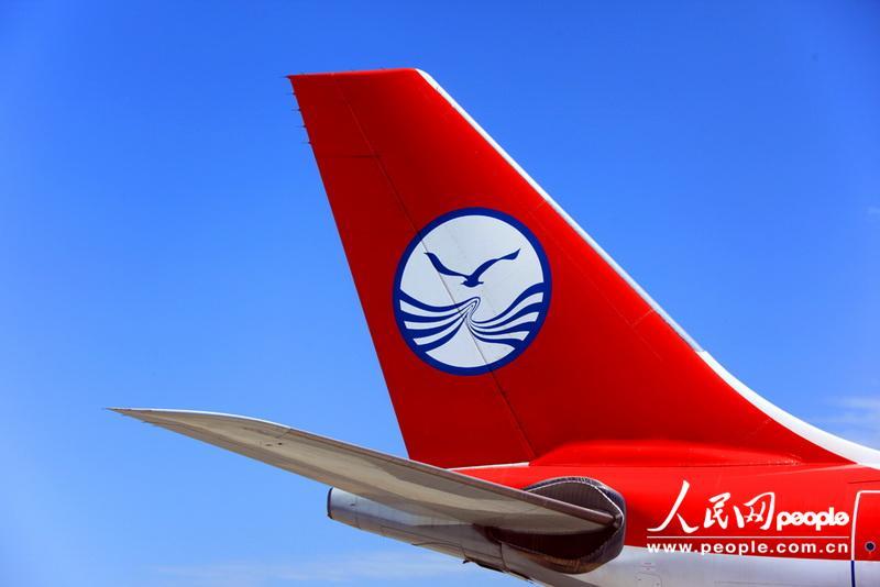 航班于北京时间凌晨1点05分从重庆起飞