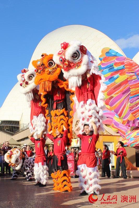 2017悉尼中国农历新年庆典开幕