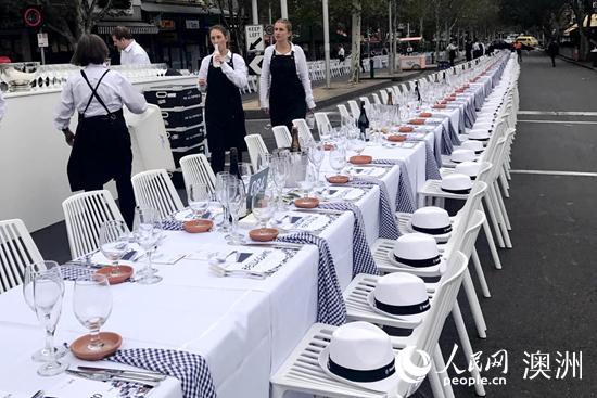 """""""世界最长午餐""""在墨尔本开宴"""