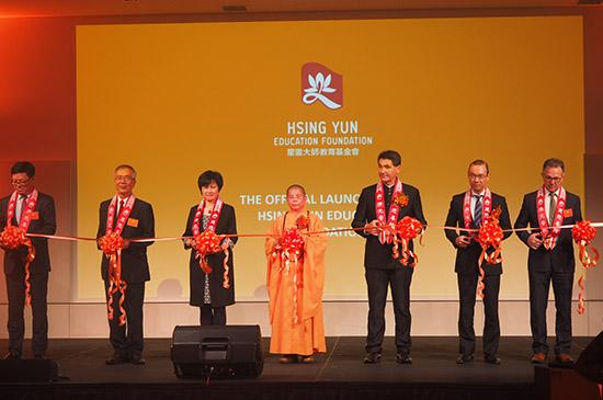 澳大利亚星云大师教育基金会在悉尼成立
