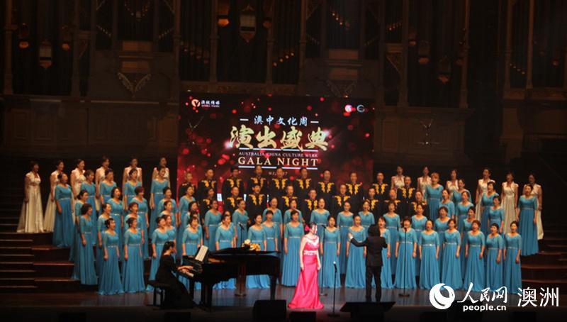 合唱曲目《我爱你中国》(摄影 高凡)