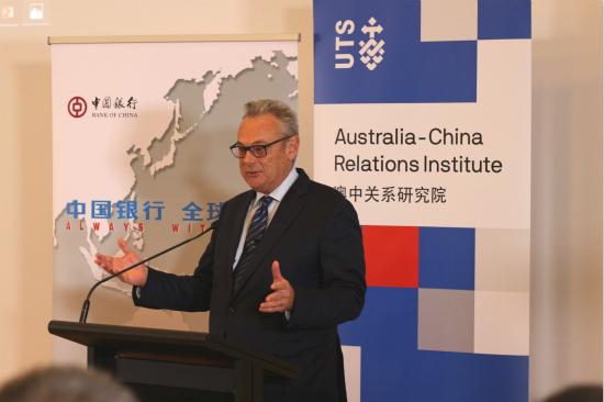 澳中经济研究学会年会悉尼举行探讨新时代下中国经济发展