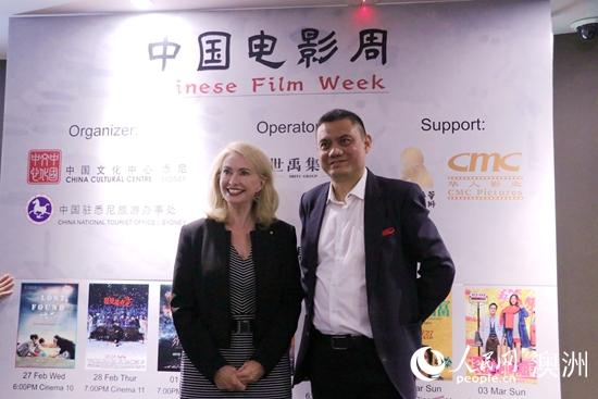 向世界分享中国精彩影片 中国电影周在悉尼开幕
