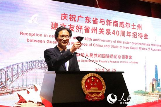 中国驻悉尼总领馆举行广东省与澳大利亚新州建立友好省州40周年招待会