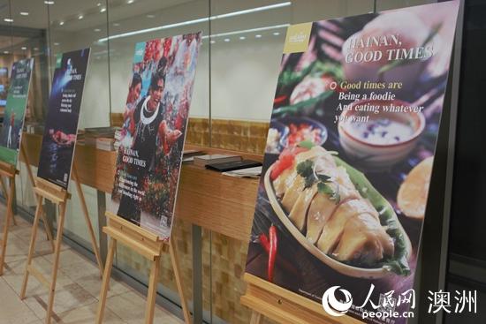 《美丽中国:迷人海南》助力 海南旅游推介会悉尼成功举办