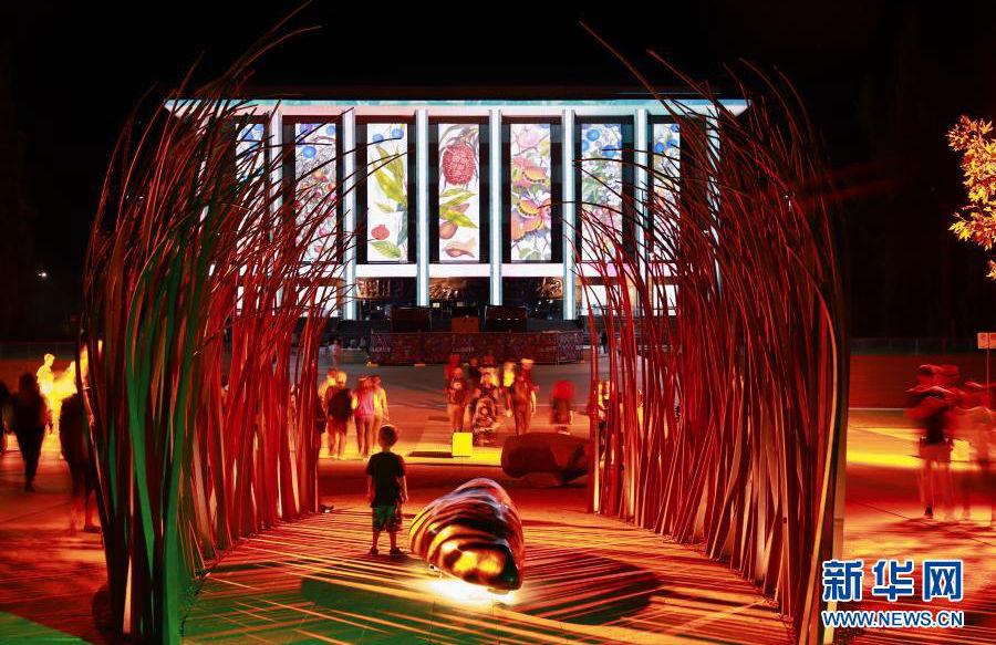 澳大利亚堪培拉举行2021年灯光秀